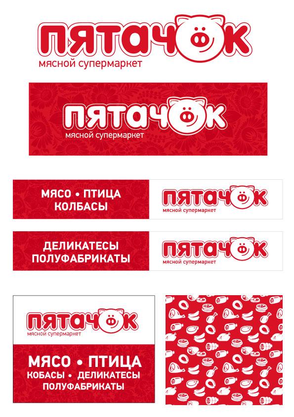 Ооо перспективный дизайн белгород официальный сайт